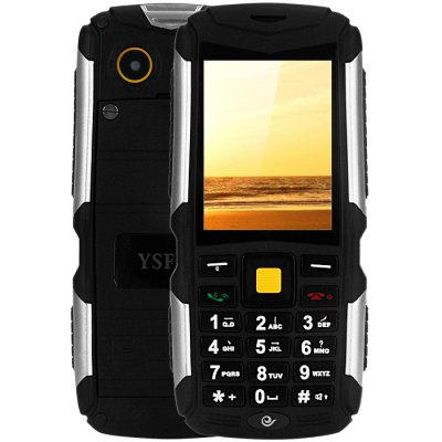 M12 Dual Band Mobile Phone