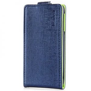 Lenovo S650 Leather + Plastic Contrast Color Vertical Protective Wallet Case Cover