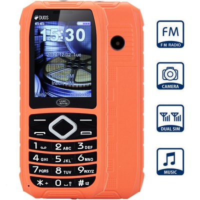 XP8 Dual Band Mobile Phone