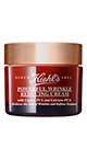 Powerful Crema Reductora de Arrugas Powerful Wrinkle Reducing Cream Tarro 50ml