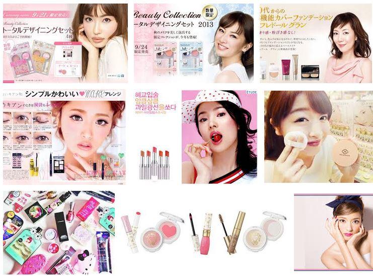 comprar cosmeticos japoneses online de japon