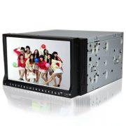 J-2611MX con pantalla tactil de 7 pulgadas Resolucion de video de 1080P Panel motorizado automatico universal coche reproductor de DVD con GPS y DVB FUNCIONES DEL IPOD