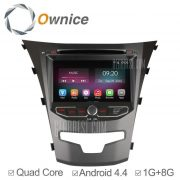 Ownice-OL-7763C200 un Android 4.4.2 7.0 coche DVD GPS Reproductor multimedia