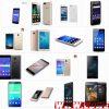 Huawei 4G Smartphone